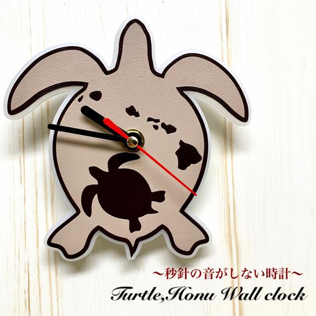 「ホヌ・ウミガメ」壁掛け時計 Wall clock 連続秒針 静音