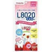 チュチュベビー L8020乳酸菌 歯みがきタイムジェルいちご 【 ジェクス 】 【 歯磨き 】