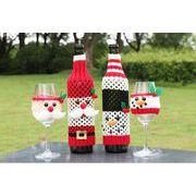 クリスマス  冬  酒瓶袋  飾り  包装