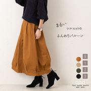 【2019新作】 スカート ロング チノ バルーン プリーツ 大きいサイズ