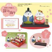 「受注締切9/26」「ひな祭り」concombre 節句飾り 猫雛セット