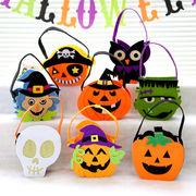 ハロウィン 飾り物  ハンドバッグ  カボチャ  道具 万聖節 幽霊 クモ キャンディ