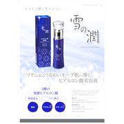 2019年9月3日発売 【美容液】雪の潤 ヒアルロン酸美容液50ml