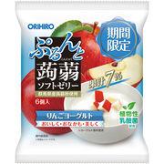 ぷるんと蒟蒻ゼリーパウチ りんごヨーグルト