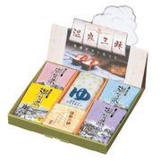 A-温泉三昧 名湯ギフトセット(1167)