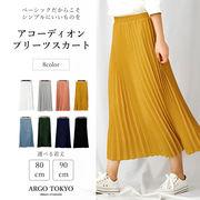 アコーディオンプリーツスカート レディースファッション通販フレアスカート ロング プリーツスカート