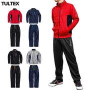 ★TULTEX ★ダンスやスポーツに最適!マシュマロスムスのドライタッチで着心地抜群のセットアップジャージ
