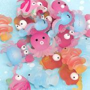 20個 樹脂パーツ 海洋 魚 蟹 たこ 立体 艶消し 透明感 鮮やか カポション 髪飾り 封入パーツ デコパーツ