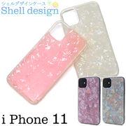 アイフォン スマホケース iphoneケース iPhone11 ケース グリッターラメケース アイフォン11 ハンドメイド