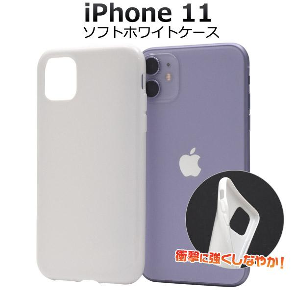 アイフォン スマホケース iphoneケース ハンドメイド デコパーツ iPhone11 ケース アイフォン11 携帯ケース