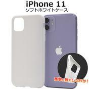 スマホケース iphone ハンドメイド デコパーツ  iPhone 11用マイクロドット ソフトホワイトケース