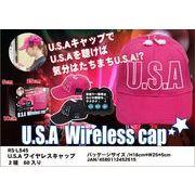 U.S.A ワイヤレスキャップ