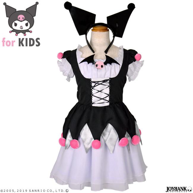 halloween sale・【マイメロディ×8mm】KIDS☆クロミコスチューム【子供/ライセンス商品】