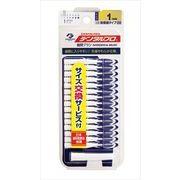 デンタル歯間ブラシ15P サイズ1 【 デンタルプロ 】 【 フロス・歯間ブラシ 】