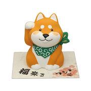 柴犬福招き/茶