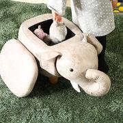 アニマルスツール収納付き ゾウ