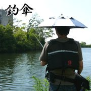 かぶる日傘/夏の強い日差しをカット/帽子型かさ/アンブレラハット/釣り/ガーデニング/農作業/釣り傘