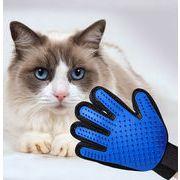 新作★ペット用品★抜け毛 ★グローブ★手袋★ブラシ★右手用★左手用★お手入れ