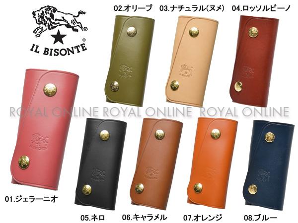 【イルビゾンテ】 C0799 キーケース KEYRING ロゴ ギフト 本革 全8色 メンズ レディース