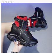 縦い靴 ひもあり 女靴 隠れた 形 インナーヒール カジュアルシューズ コットン靴 秋冬