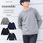 ☆【2019秋冬新作】5ゲージ 天竺編み セーター × Tシャツ アンサンブル