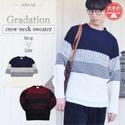 大きいサイズ【2019秋冬新作】5ゲージ アクリル 編み変え グラデーション セーター
