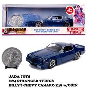 1:24 STRANGER THINGS BILLY'S 1979 CHEVY CAMARO Z/28 w/COIN 【ストレンジャーシングス 】