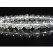 OSir10 お試し価格 一点物 シルバールチル ブレスレット 銀針水晶 天然石 数珠