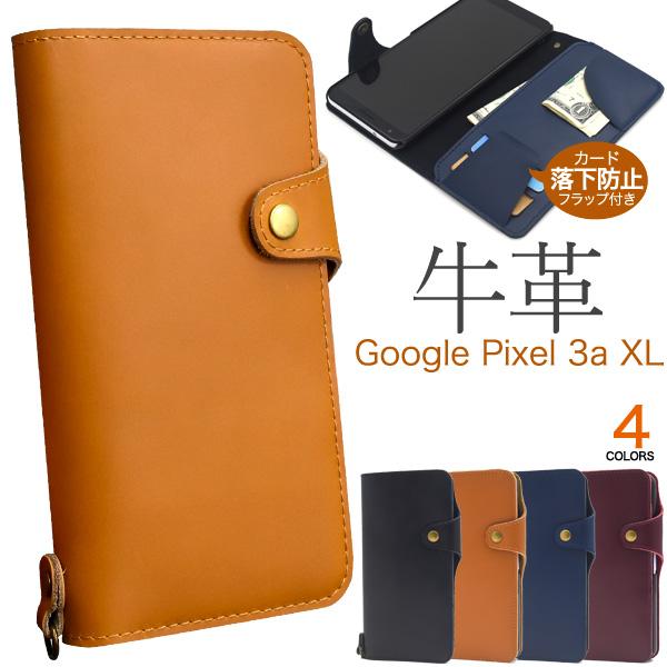 スマホケース 手帳型 牛革 Google Pixel 3a XL 手帳型ケース グーグル ピクセル スリーエー スマホカバー