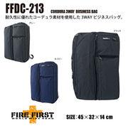 ビジネス カジュアル 3WAYバッグ FFDC-213