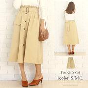 レディーストレンチスカート韓国ファッションレディースカーキボトムスシック上品【vl-5207】【S/S】