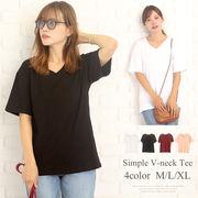 シンプルVネックTシャツ韓国ファッションレディースコットンスリム通気性涼しい【vl-5223】【S/S】