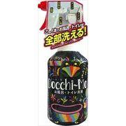 Docchi-Mo!(ドッチーモ!) 500ml 【 友和 】 【 住居洗剤・お風呂用 】