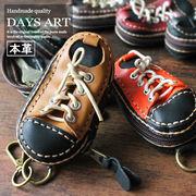 キーケース メンズ レディース 本革 スニーカー 靴 運動靴 スマートキー ワックスコード手縫い