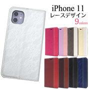 アイフォン スマホケース iphoneケース 手帳型 iPhone 11 手帳型ケーススマホカバー おすすめ