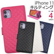 アイフォン スマホケース iphoneケース 手帳型 iPhone 11 手帳型ケース スマホカバーおすすめ 売れ筋