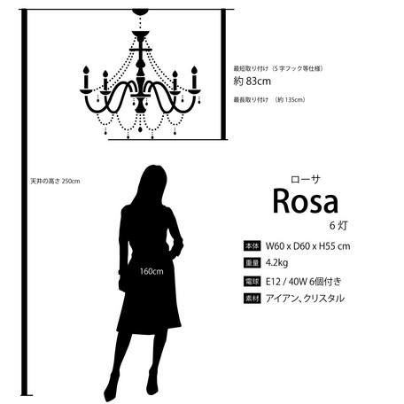 【LED対応 E12/40W水雷型】クリスタルガラス シャンデリア ROSA ローサ PINK(6灯)