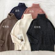 ハイネック ふわふわ 単一色 セーターの女性 ウインター 新しいデザイン 韓国風 ルース