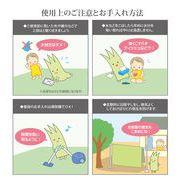 【日本製】【最高級】純国産 い草 上敷き カーペット 麻綿織 『清正』熊本県八代産イ草使用