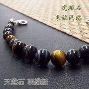 天然石 羽織紐 和装小物 着付け小物 タイガーアイ 黒縞瑪瑙《SION パワーストーン 天然石》
