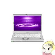 [予約]CF-LV8FDCQR パナソニック 14.0型 Let's Note (i5、SSD256、ドライブ非搭載、Office2019搭載モ・
