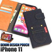 アイフォン スマホケース iphoneケース 手帳型 iPhone 11用ポケットデニムデザイン