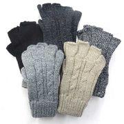 紳士ニット手袋 指切り アクリル ケーブル編み