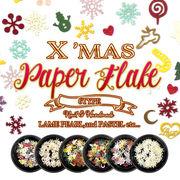 超極薄で埋め込み簡単♪【クリスマスペーパーフレーク 6種】カラフル スノーフレーク サンタ ツリー