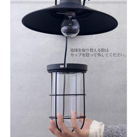 ヴィンテージウォールランプ【W0010C(1灯)】LED電球対応 ★