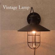 ヴィンテージウォールランプ【W0010C(1灯)】LED電球対応 ★E26梨型電球、40W