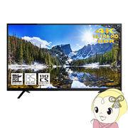【メーカー1000日保証】 maxzen 50V型 地上・BS・110度CSデジタル 4K対応液晶テレビ (USB外付けHDD録画