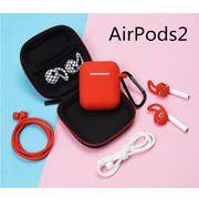 AirPods ケース AirPods2カバー イヤホンカバー シリコンケース AirPods収納ケース AirPods2対応