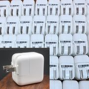 定形外 iPad iPhone スマートフォン 変換 充電器 ACアダプター USB電源アダプタ 10W 純正品質