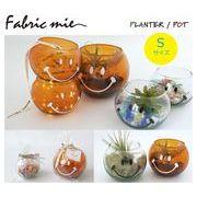 fabric mie(ファブリックミー)/ スマイリーフェイス ガラスポットSサイズ 2色
